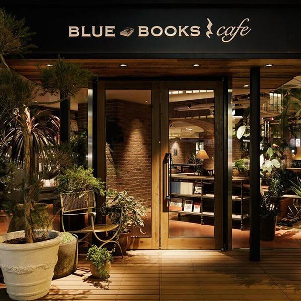 BLUE BOOKS cafe(ブルーブックスカフェ)